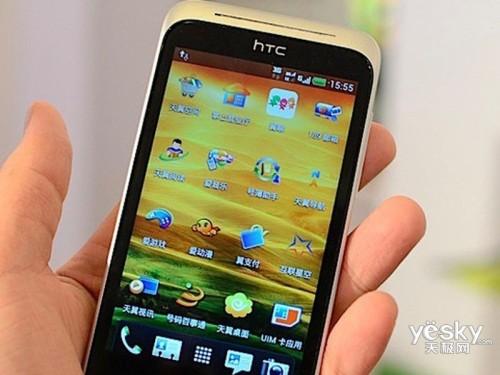 HTC T328D 1399元送电信靓号含话费和礼品