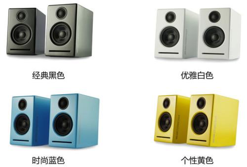 小尺寸人声利器 堡视POP32蓝牙2.0音箱评测