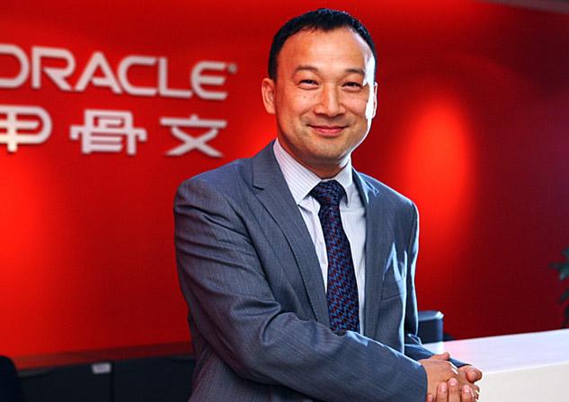 刘松:甲骨文的企业IT建设原则