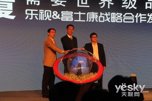 乐视TV超级电视及机顶盒产品将由富士康制造