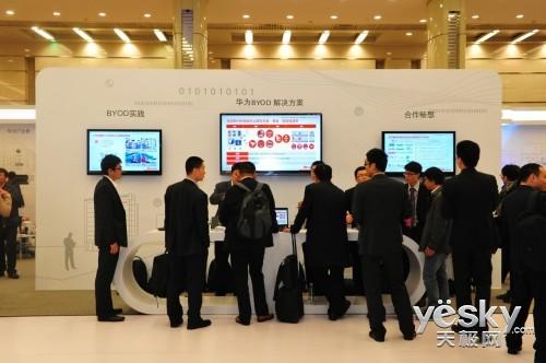 华为BYOD移动办公解决方案抢眼:1800人体验