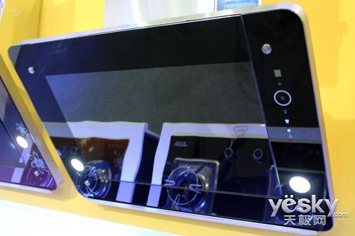 吸油烟机中的iPhone 阿诗丹顿新品S900A-Y