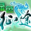 《绿色征途》标题图