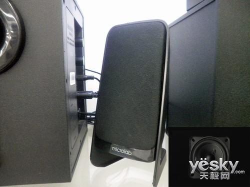 传承动人经典音质 麦博M200增强版售价238元