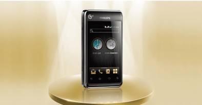 电池. <img> 飞利浦t939作为中国移动深度定制手机,支持td+高清图片