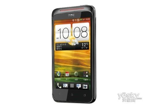 TD千元超值机 HTC T328t手机行货仅售980元