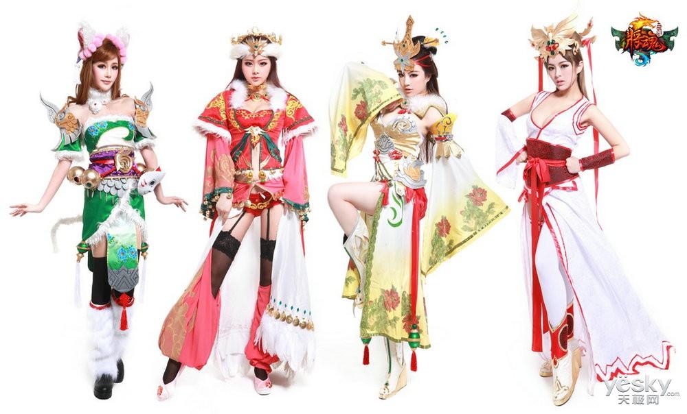 更有中国古代四大美女之