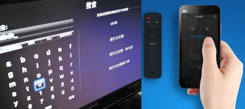 贝米盒子挑战小米盒子?多屏互动之无线操控