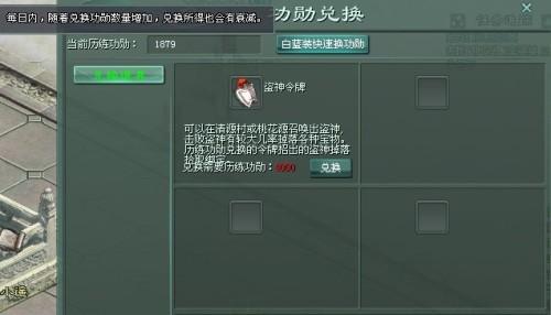"""崇尚低碳 征途2S打造""""绿色网游""""新玩法"""