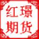 红璟期货程序化交易平台标题图
