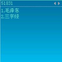 汉谷快速输入法(PC版)截图4
