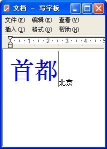 汉谷无重码输入法截图5