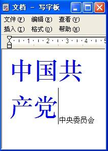 汉谷无重码输入法截图2