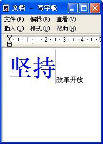 汉谷无重码输入法截图3