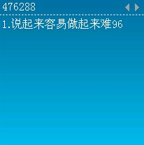 汉谷快速输入法(PC版)截图2