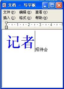 汉谷无重码输入法截图4