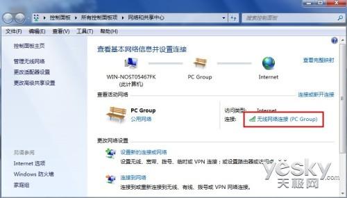 编辑讲堂:教天游娱乐如何查看当前无线网络密码
