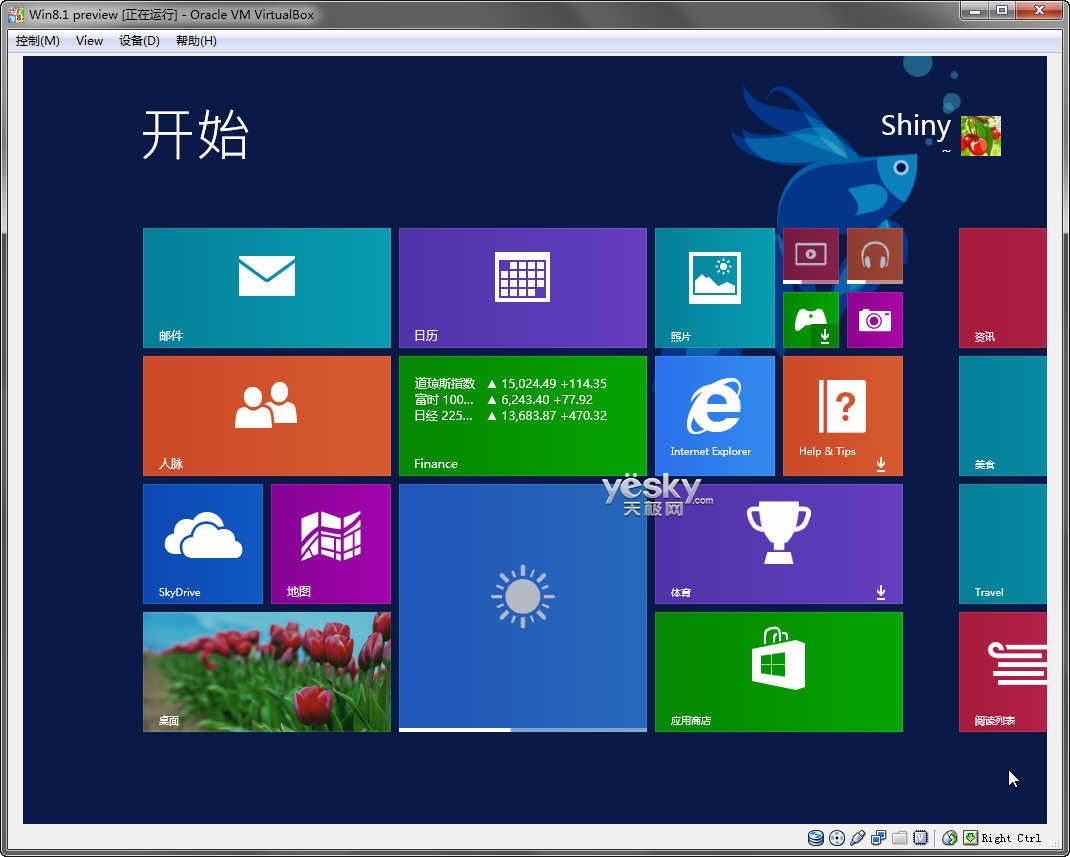 virtualbox建虚拟机安装windows