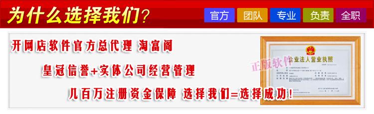 关于上海捷贝网络科技有限公司