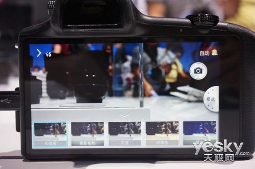 可更换镜头安卓智能相机 GALAXY NX真机图赏