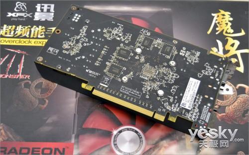 畅玩主流网游 讯景HD7770魔将2G双风扇上市