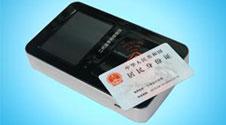 国腾身份证阅读器GTICR200F