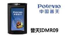 普天身份证阅读器 IDMR09