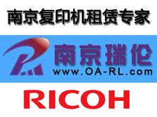 南京瑞伦科技有限公司