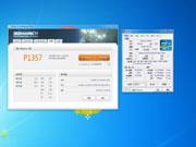 酷睿i5 4670K 3D Mark 11测试