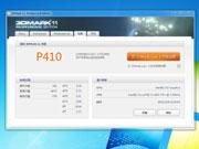 酷睿i5 3450 3D Mark11测试