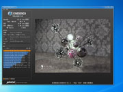 酷睿i5 4670K Cinebench测试