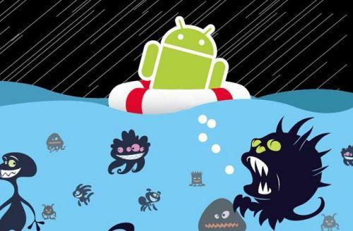 Android出现重大漏洞:谁之祸根 谁该庆幸