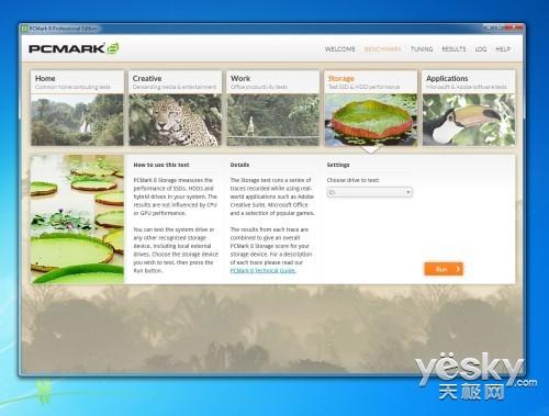 针对性更强 全新《PC Mark 8》测试软件解析