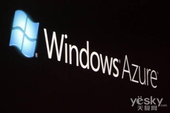 http://www.mspmentor.net/wp-content/uploads/2010/02/microsoft-windows-azure-mspmentor.jpg