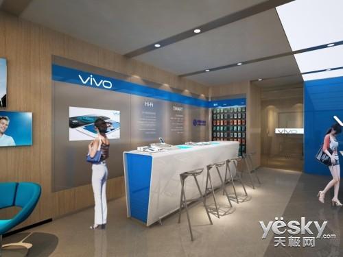 简洁科技感,vivo第一家体验店设计图曝光