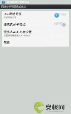 没Wifi没3G怎么办?通过USB连接上网方案