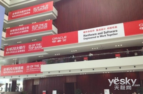 钢铁侠亮相OOW2013上海会场