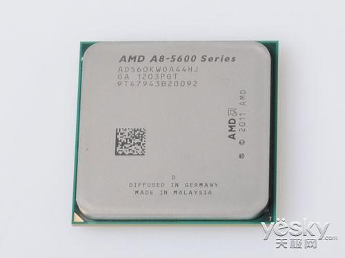 APU也可进行极限超频 A8 5600K售价仅539元