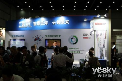 最大的白银级赞助商展台 IBM展台一探究竟