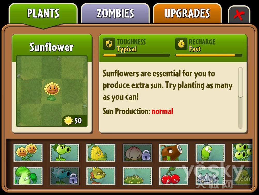 植物大战僵尸2新植物展示