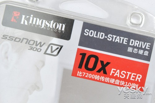 19nm新颗粒 金士顿V300固态硬盘评测