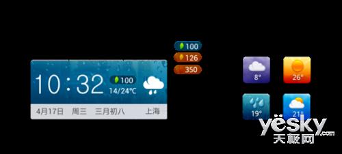 hL美猴王动态天气图标