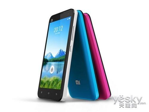 小米2A手机暑期专场巨划算