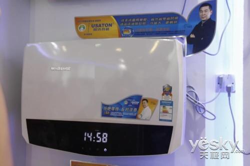 2013顺德家电展:阿诗丹顿展示旗下厨卫产品