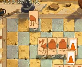 埃及支线木乃伊记忆3