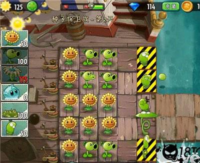 海盗支线种子保卫战2