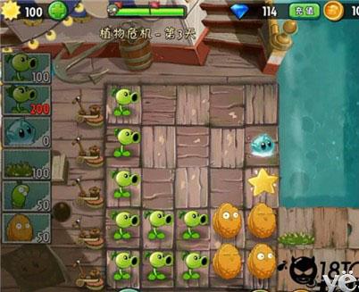 海盗支线植物危机3