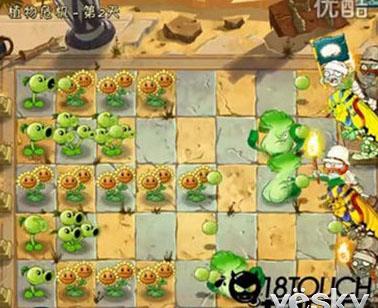 埃及支线植物危机3