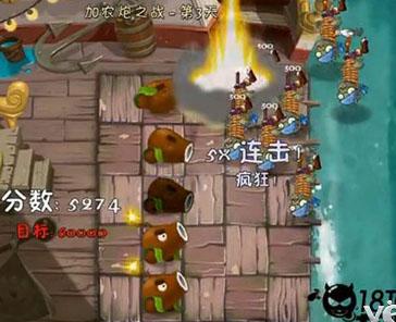 海盗支线加农炮之战3