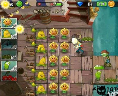 海盗支线植物危机1